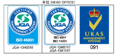 "Obtained ""ISO9001"""