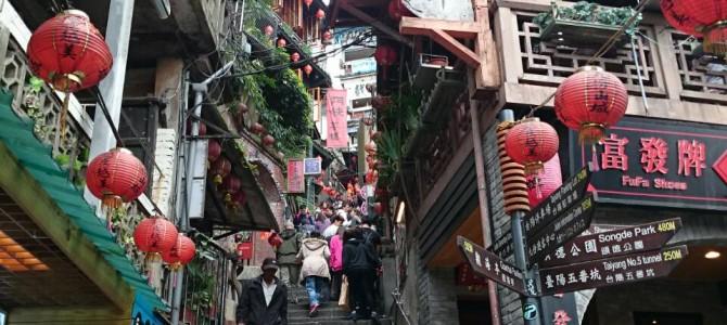 ニーハオ、台湾