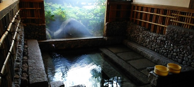 野田温泉(大分県)
