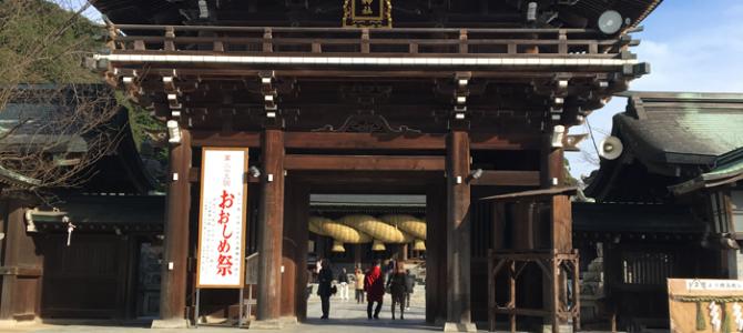 宮地嶽神社日本最大級の大注連縄!!
