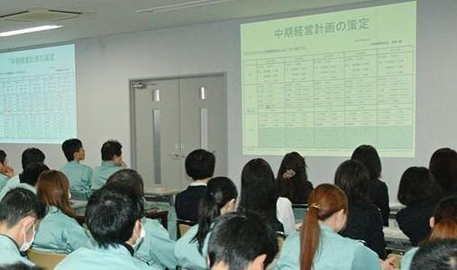 2017年度方針発表会