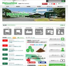 ホームページが変わっている(微妙~に)!