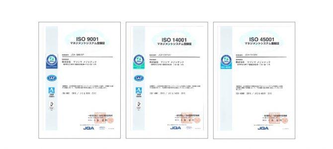 ISO14001/ISO45001を取得しました!
